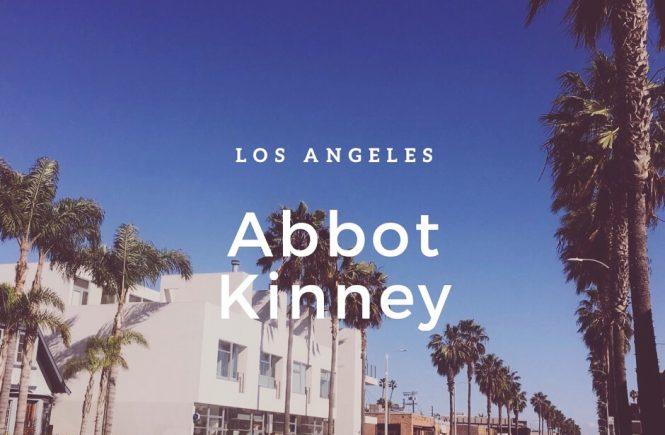 Abbot Kinney(アボットキニー)